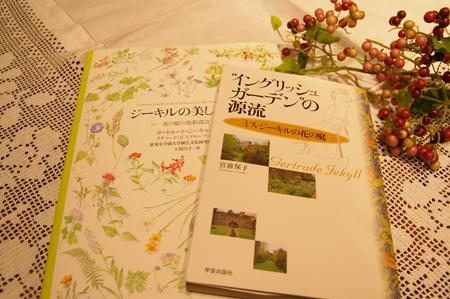 ミス・ジーキルの本
