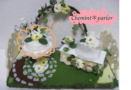 ぷちお花のケーキ(ケーキスタンド)