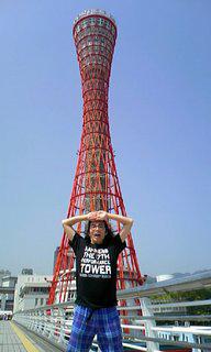 赤い神戸ポートタワー
