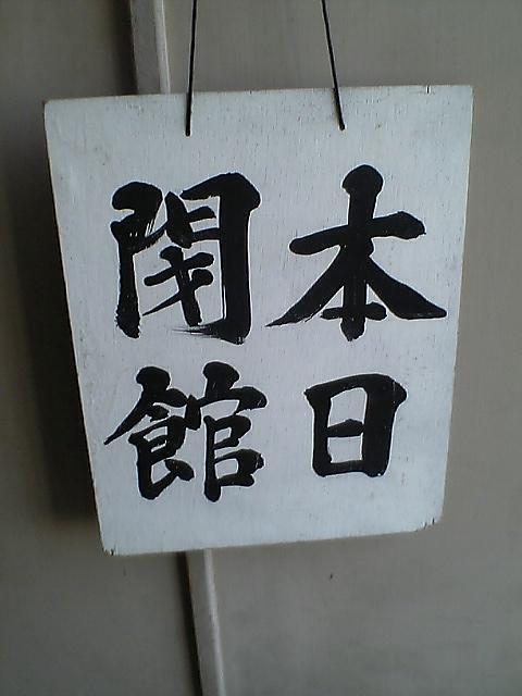 blog105.jpg