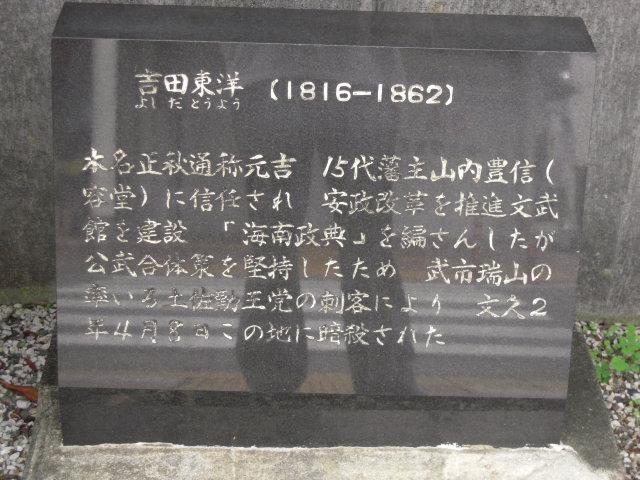 DSCN7601.jpg