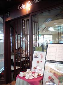神戸カフェ