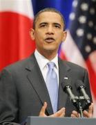 オバマ東京演説