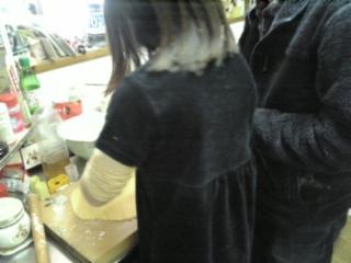 20090119213605