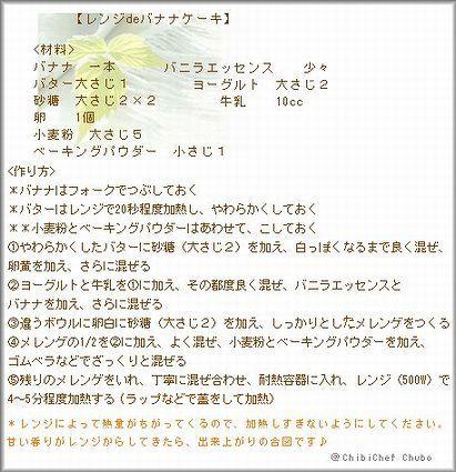 20070130121746.jpg