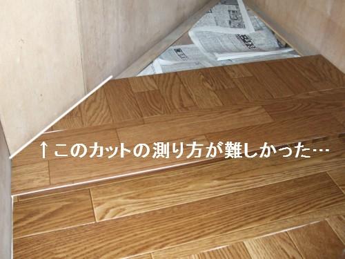 階段下収納庫5