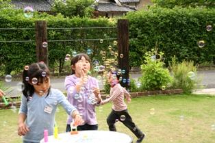 0525 シャボン玉 (2)