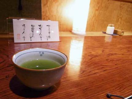 10-1-19 お茶