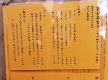 10-2-4 品1