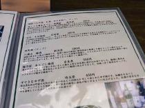 10-2-13 品焼酎