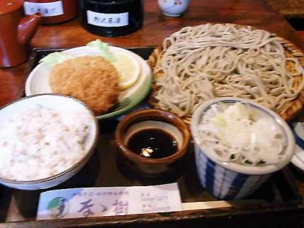 10-3-4 定食