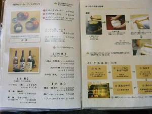 10-3-6 品酒