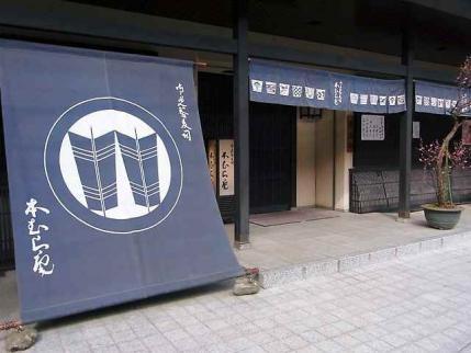 10-3-8 店あぷ
