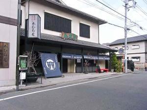 10-3-8 店