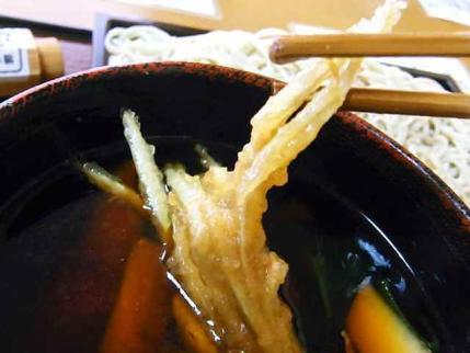 10-3-21 若竹汁あぷ