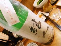 10-4-2 酒5