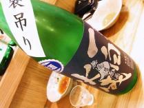 10-4-2 酒4