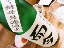 10-4-2 酒2