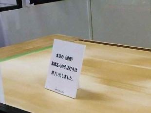 10-4-12 終わり~