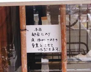 10-4-21 しんきょのメッセ