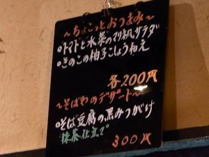 10-4-23 品きのこ