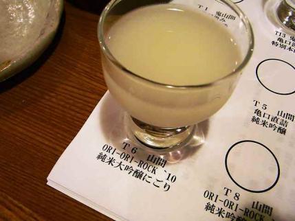 10-4-27 酒1