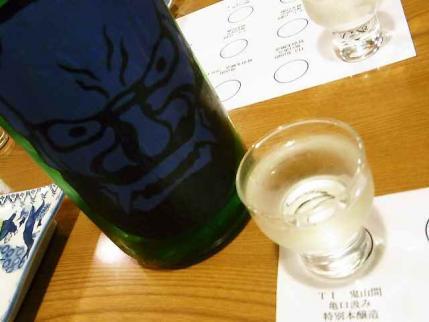 10-4-27 酒2