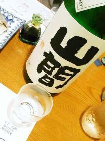 10-4-27 酒3