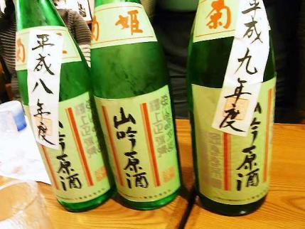 10-4-27 酒12