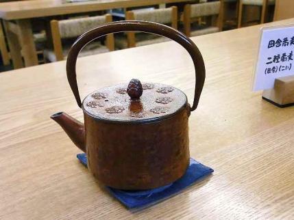 10-5-2 湯桶