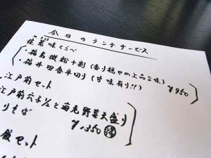 10-5-5 品あぷ