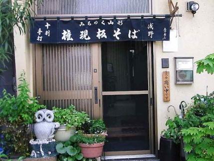 10-5-10 店あぷ