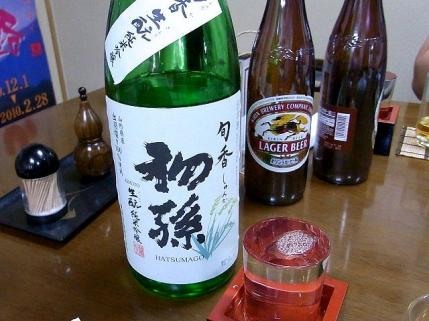 10-5-10 酒旬