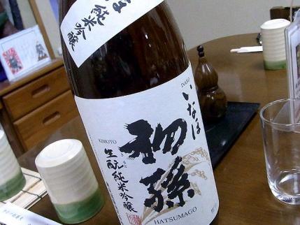 10-5-10 酒いなほ