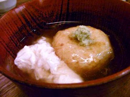 10-5-28 お椀山芋