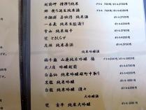 10-6-4 品 酒2