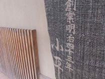 10-6-22 暖簾アプ