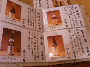 10-6-22 品酒