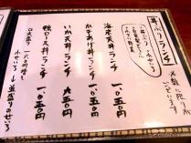 10-6-29 品丼ランチ