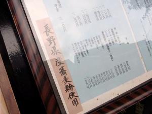 10-7-5 品店頭2
