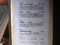 10-7-12 品酒