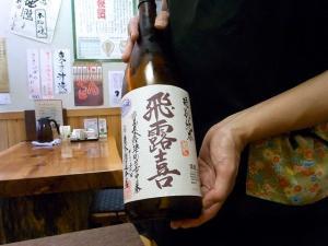 10-7-21 酒ひろき