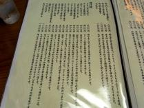 10-7-21 品料理2