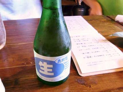 10-7-24 酒ビン