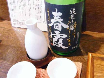 10-8-10 酒びん2
