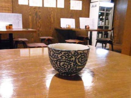 10-8-14 お茶