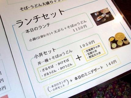 10-8-24 品あぷ