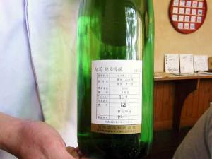 10-8-26 酒