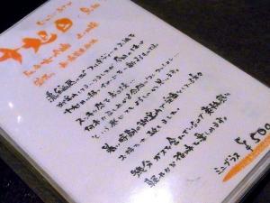 10-8-27 品 大旭日