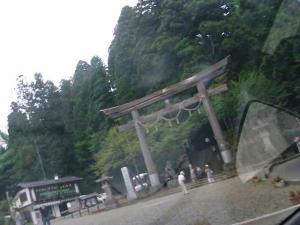 10-9-3 戸隠神社